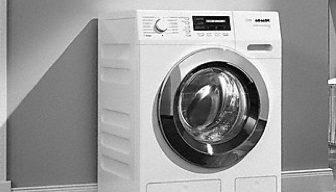 Ремонт стиральных машин Miele (Миле)